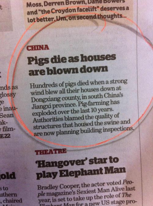 Meanwhile, in China…  画