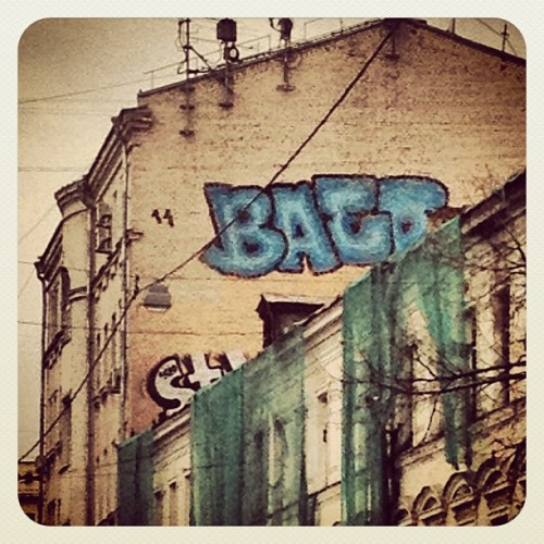 #moscow #graffiti  (Taken with instagram)