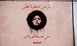 "idterab:  Graffiti in Egypt saying: ""If you won't let us dream, we won't let you sleep."""