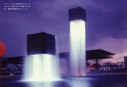 thisrealitynotbelongtous:  Nine Floating Fountains (Osaka, Japan) - Isamu Noguchi