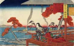 centuriespast:  Murasaki ShikibuARTIST:Hiroshige UtagawaDATE:1843-1847 The Minneapolis Institute of Arts