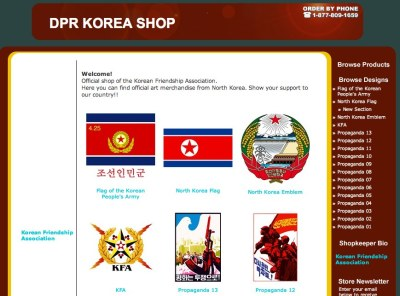 new-aesthetic:  DPR KOREA SHOP on Cafepress, via @nevolution  Communism as an aesthetic.