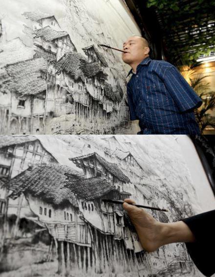 Huang Guofu