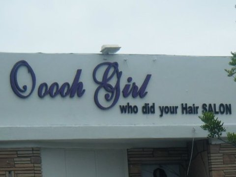You know you live in the ghetto when you see a hair salon with a name like this