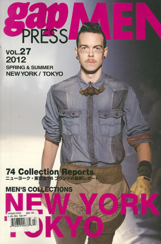 Gap Mens Press Magazine - New York and Tokyo's Spring/Summer Collections.