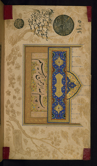 Album of Persian calligraphy, Incipit page with illuminated headpiece, Walters Manuscript W.673, fol.1b by Walters Art Museum Illuminated Manuscripts on Flickr.
