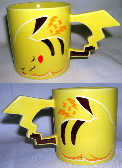 Pikachu cup? Close enough for me! —- If you want me to submit your stuff post it to emotified.com and I'll pick the best ones out.
