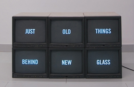 uzowuru:  Just Old Things Behind New Glass