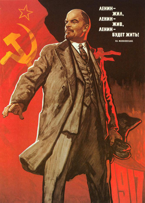 Lenin on retro Russian revolution poster print from old Soviet Union in original outlay.  http://www.zazzle.com/cardland