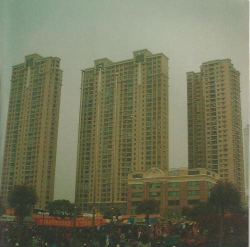 A picture of buildings in Shanghai, posted for completion's sake.  From the photo book The Japanese Fxxker Family.