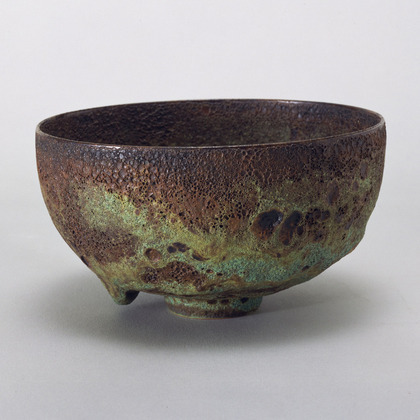 "Otto and Gertrud Natzler - 1961. ""Crater"" glazed ceramic."