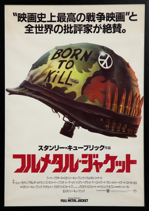fakkuyeahjapanesemovieposters:  Full Metal Jacket