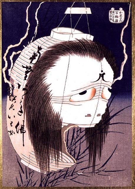 novocainelipstick:  This is a Chochinobake the Japanese lantern ghost. It is a part of the Yokai/Oni mythology and more specifically called Tsukumogami which are ordinary objects that come alive on their 100th birthday. These creatures could be shoes, scrolls, musical instruments or the most common umbrellas (Kasa Obake) This doesn't happen anymore because everything is cheap and plastic and not likely to last that long.