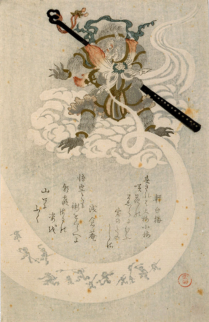 "explodingrocks:  ""The Monkey King Sun Wukong"" by Kubo Shunman 1757-1820"