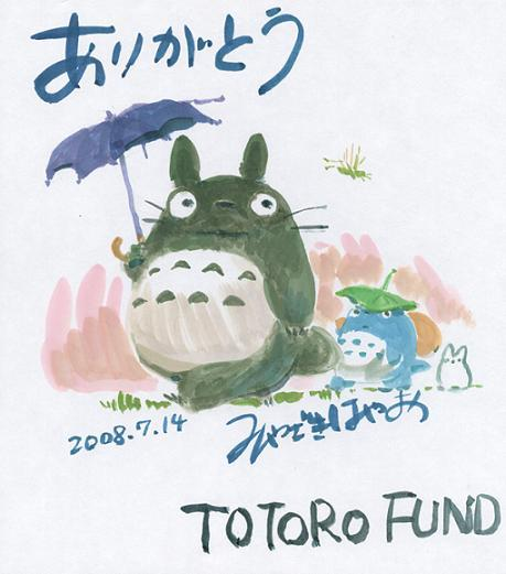 Thank You Card from Hiyao Miyazaki, via The Totoro Forest Project Art Exhibition In San Francisco : TreeHugger)