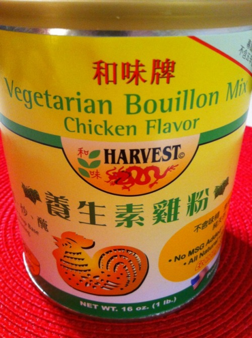"Essential Veg cooking item!  If you want to make a good soup base, flavor some tofu, try to find this vegetarian ""chicken"" flavoring."