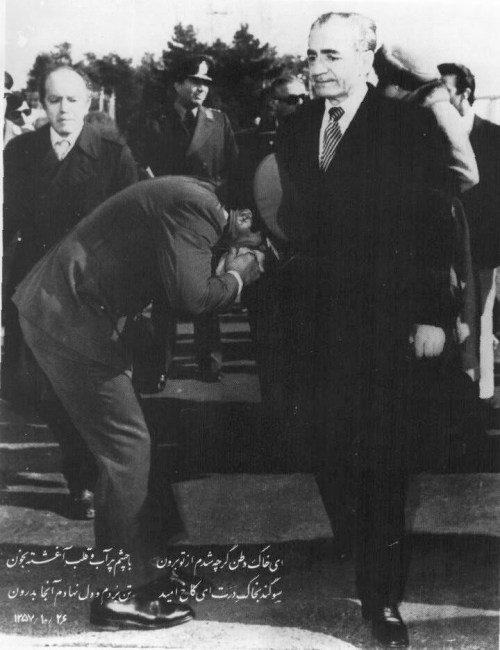 Mohammad Reza Pahlavi Shah of Iran Cries as he leaves Iran with his Family for the Last time, January 16, 1979