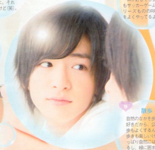 Chii from new magazine. Kawaii~