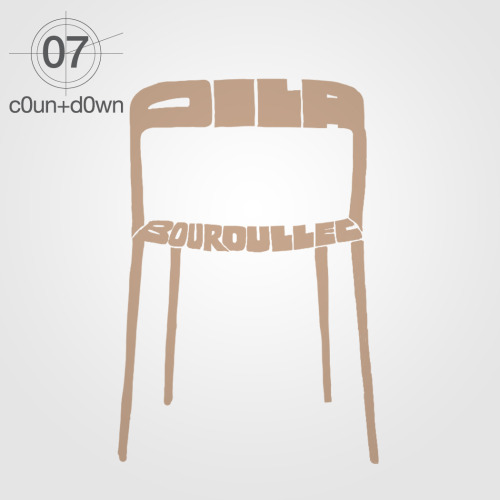 #c0untd0wn -07 for #milan2012 pila chair, design by ronan & erwan bouroullec for magis
