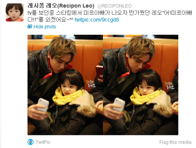 "myloveandmymiracle:  Trans: Leo is really happy to see Mir appa appearing on StarKing while he is watching the tv. He shouted: ""Ah! Mir appa!!"" ~^^ (cr: @RECIPONLEO, trans: __RisingSilence) Leo is still in love with MBLAQ appa! <3"