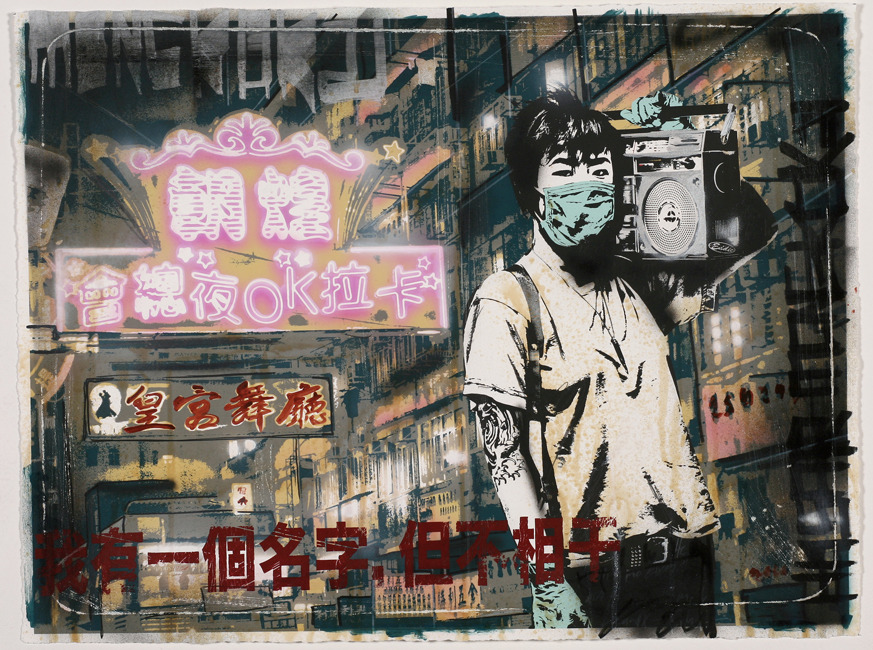 "Limited Edition hand embellished ""Radio Yau Ma Tei"" print. This print will be released April 25th at 1xrun.com. Every one of these has been drawn on, painted on and screenprinted on. Each one is unique."