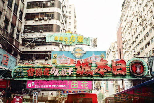 Hong Kong on Flickr.Hong Kong