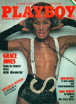 Grace Jones Playboy cover - She's Amazing!