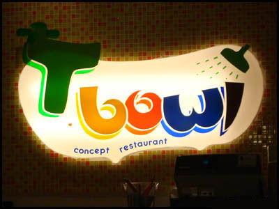 "T-Bowl Concept Restaurant, Sunway Pyramid really gave me a new experience of food hunting.  It makes me so excited as I can ""enjoying"" the foods in the different kind of concept restaurant. I've been waited for such a long time to want to try the food of this restaurant. One little funny thing is it makes me feel like vomit since I step in to the restaurant as I totally cannot match the toilet bowl, bath tub, and others with foods. Lol… The theme of the restaurant is still consider OKAY for me as it is really special. Give me a wholly new experience of eating. However, I can't believe that the food of the restaurant were also ""MATCH"" to the concept or theme of the restaurant—- like SHIT! The foods were really SUCKs!!! Salty, burnt and etc.  NO next time for this restaurant in Sunway Pyramid for me.  May try in other place if there is really no other choices."