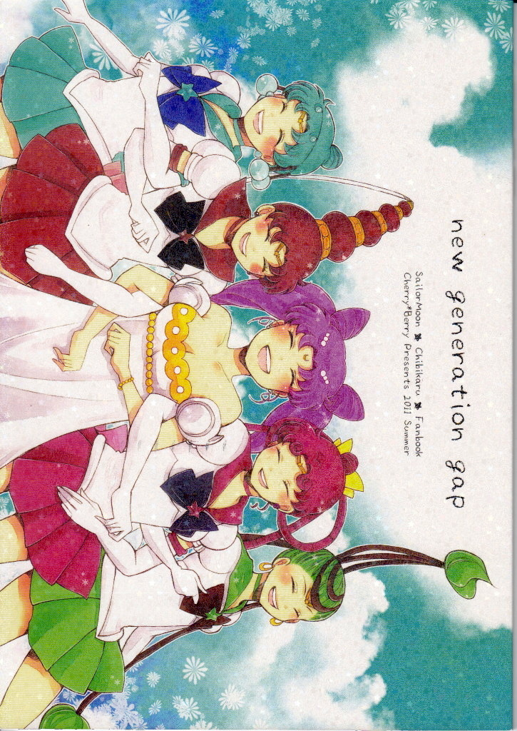 "sailormoondoujinshi:  ""New Generation Gap"" by Cherry*Berry, published in 2011. There is a preview of this doujinshi up somewhere on pixiv… Sold on Lj by Lucky Twins, check source please :)"