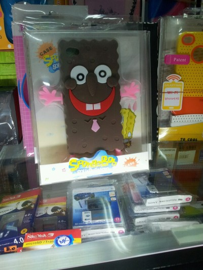 Spongebob? More like spongepoop..