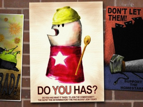 support the homestar!