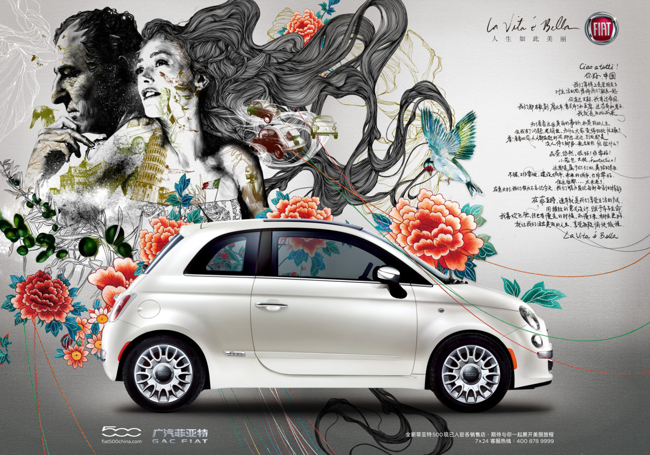 PROJECT/ FIAT500 CHINA CLIENT/ FIAT AGENCY/ WIEDEN+KENNEDY SHANGAI. 2011