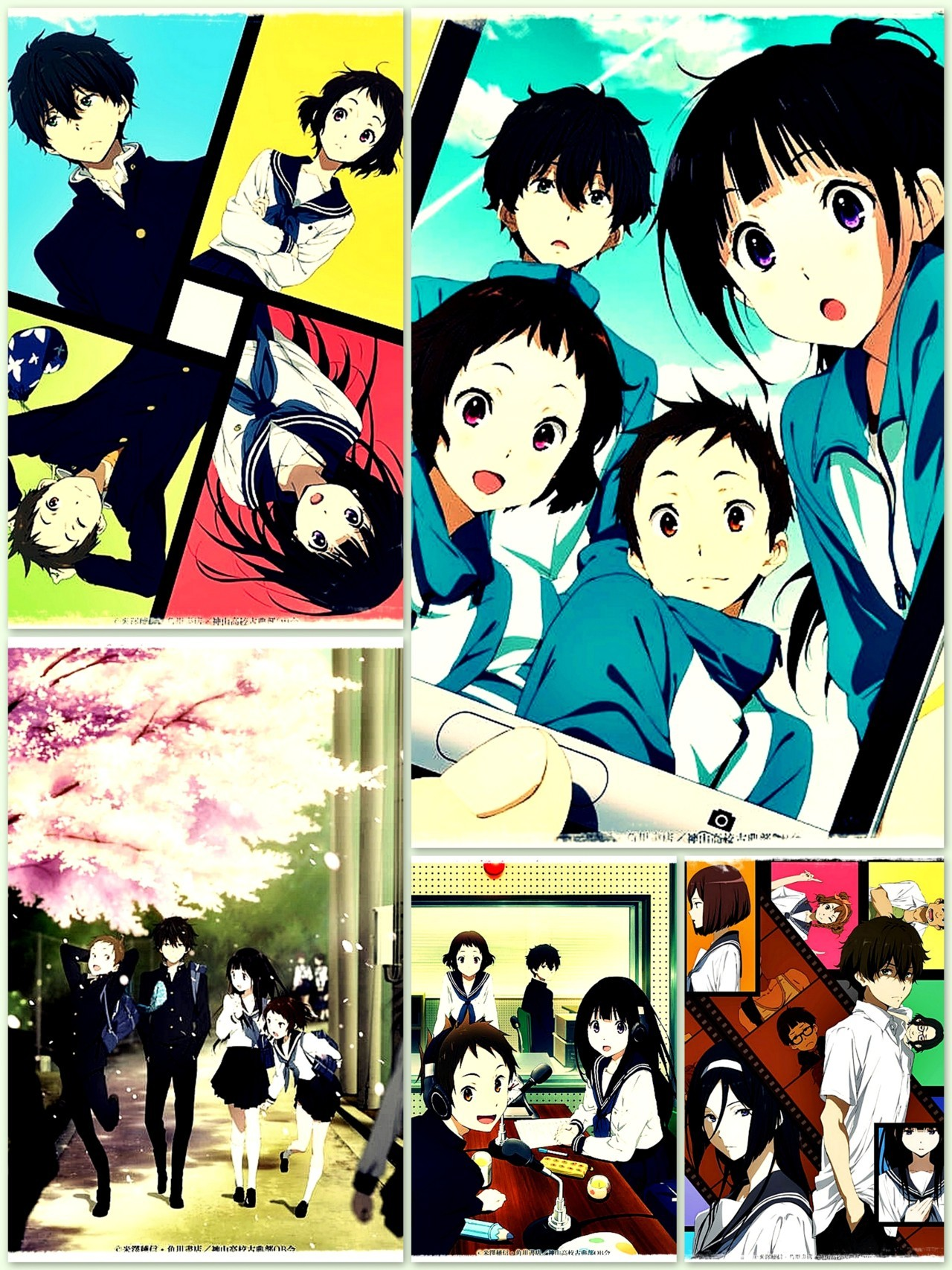 Hyouka Collage