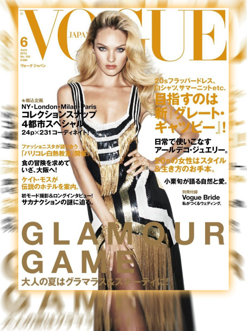 Vogue Japan June 2012 cover: Candice Swanepoel by Terry Richardson