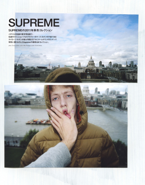supremeuk:  Taken By Tyrone Lebron