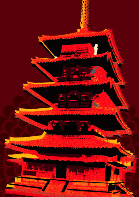 It is a Pagoda, that is what it is