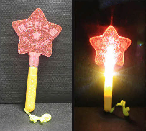 kpoplightsticks:  After School light stick —