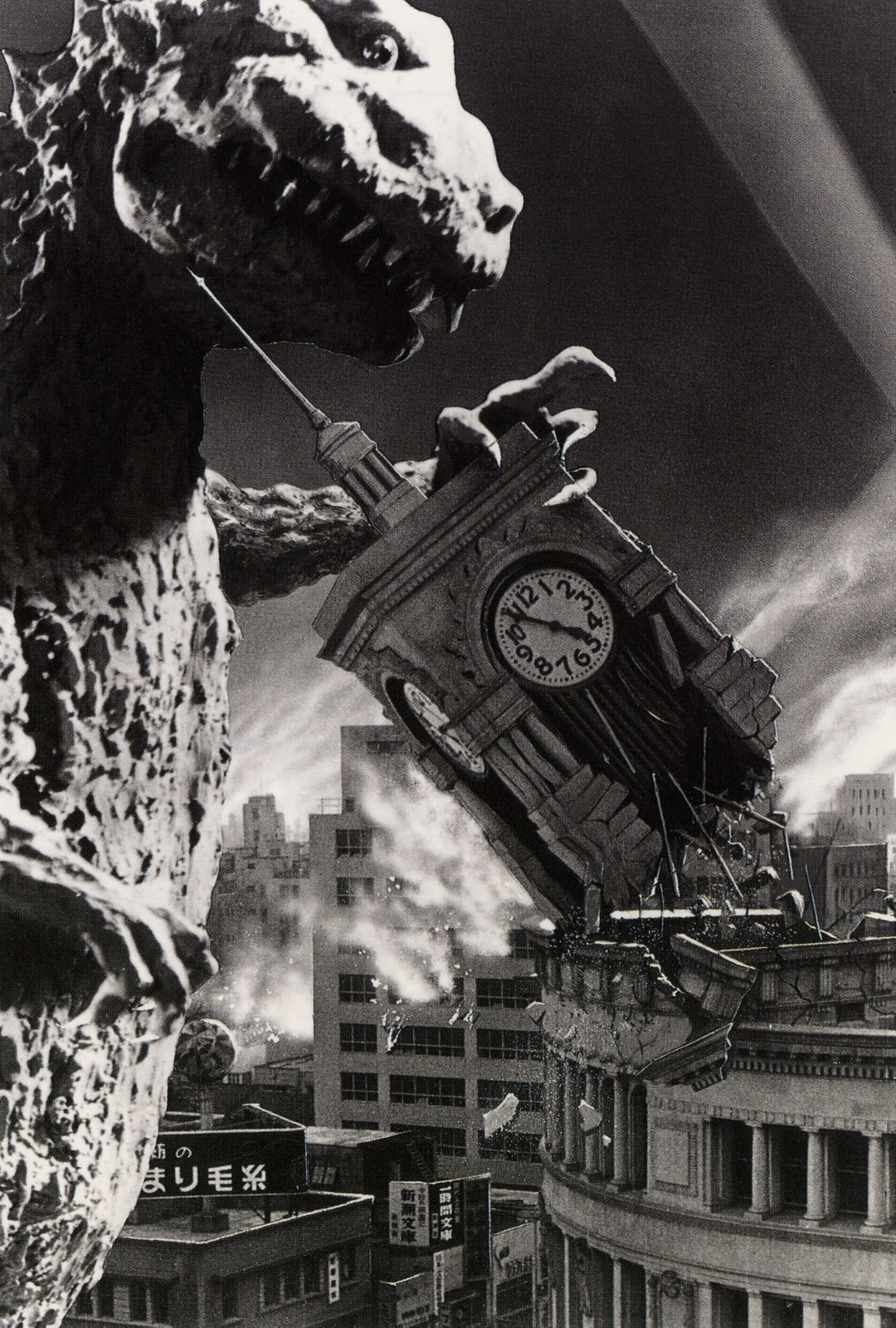 rcmerchant:  GODZILLA -KING OF THE MONSTERS (1954)