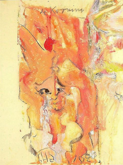 Willem de Kooning- Sphinx (1964) Willem de Kooning was born today, April 24, in 1904!