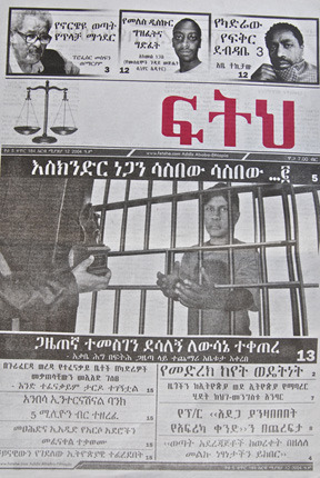 One of Ethiopia's only remaining independent papers, Fitih (Justice), ran this cover of a photoshopped image of Eskinder Nega reaching through the bars of his prison cell to receive the PEN/Barbara Goldsmith Freedom to Write Award. The newspaper featured a moving editorial in favor of Mr. Nega.