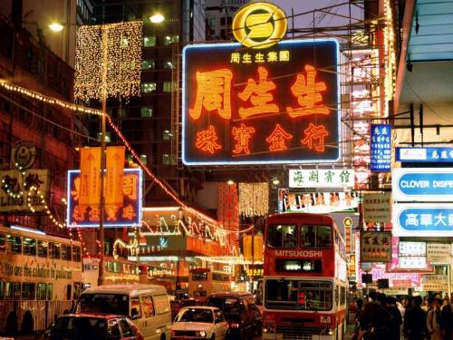 velvetcyberpunk:  Hong Kong at night.
