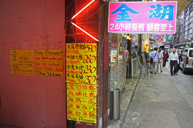 "preview on Flickr.Via Flickr: Prostitution is legal in Hong Kong, and there are many ""red light"" districts where sex workers play their trade. One such district is Portland Street, in the Mong Kok area of Kowloon. The sign here shows the rates that one pays to obtain the services of different nationalities of women. Russian prostitutes command the highest price, followed by Chinese and Hong Kongese prostitutes, and finally ""Malay Thai"". Prostitution is a thorny issue (as is the relative ""worth"" of one ethnicity over another), and one I am not really equipped to speak to, especially in this forum, so I present this picture just as a document to what is going on in the Hong Kong, and the world."