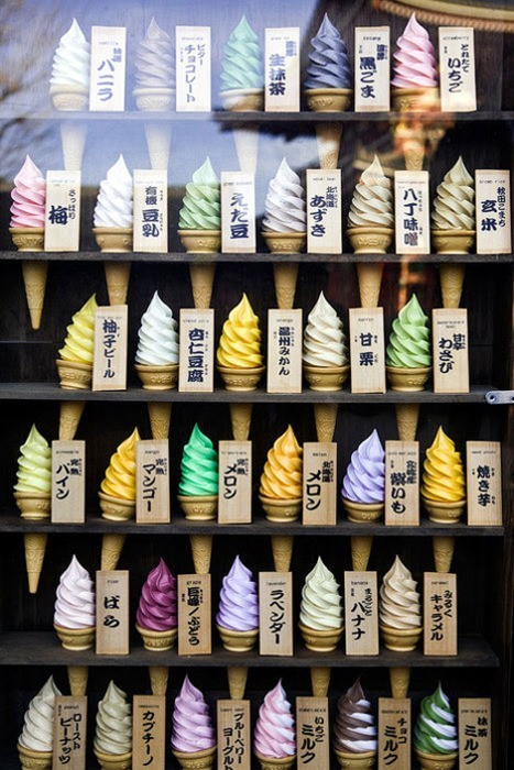 Japanese Ice Cream Like the page: http://www.facebook.com/JapanesePod101