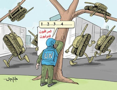 #Syria #UN leaveobashar:  THE UNITED NATIONS IN SYRIA ….   عم يلعبوا لعبة الغميضة!