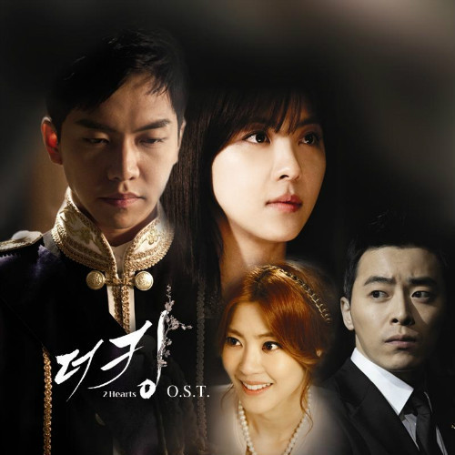 "The King 2Hearts OST 3[DLMP3] ""First Love"" by Lee Yoon Ji ""I can't say a word"" by J-Min ""I'll live my way"" by Superkidd"