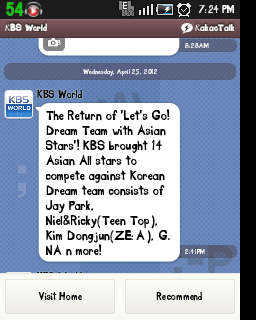 [INFO] KBS Kakaotalk update Return of Dream team (w/ Niel and Ricky)
