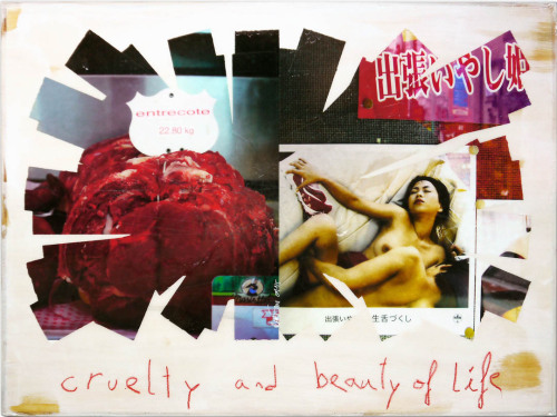 Cruelty and Beauty of Life from the Yummi Yami series, by K-narf, 2011. On view at FB gallery until May 8. www.fbgallery.net