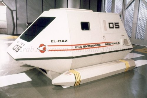 From the Archive: Photo of the El-Baz shuttlecraft used on Star Trek: The Next Generation. The El-Baz was named after Dr. Farouk El-Baz, an Egyptian American scientist who worked with NASA on their explorations to the moon. Check out other photos in our Archive from Dr. Farouk El-Baz, including images from his time at NASA.