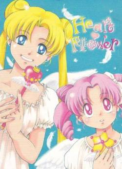 """Heart Flower"" by Mad Tea Party, published in 2003. 64 pages. First doujinshi ever from them without HxM on the cover?"
