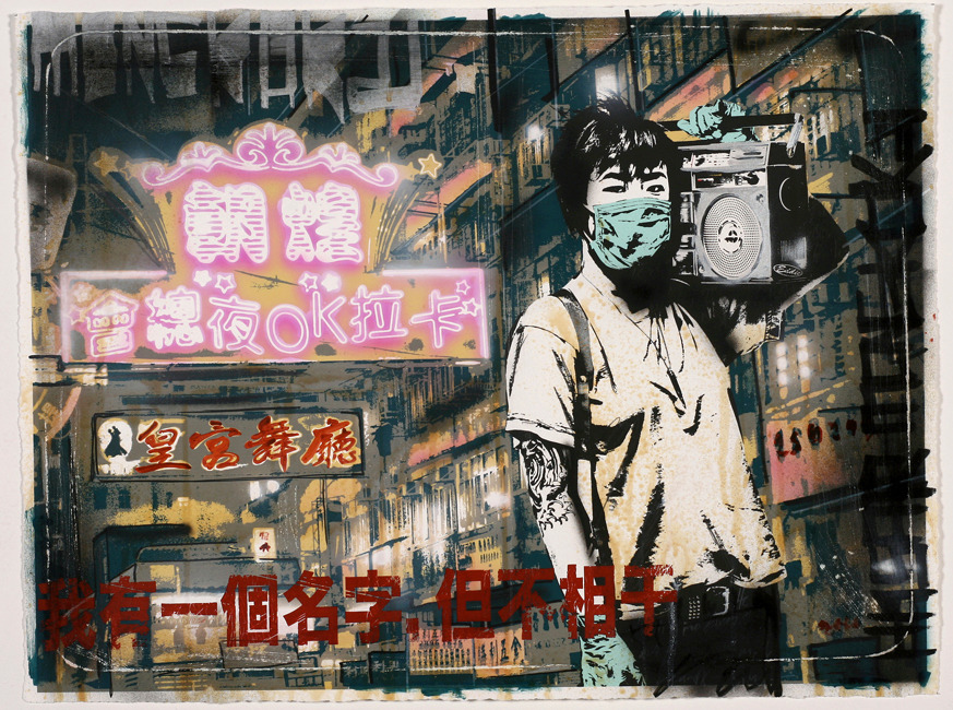 "The ""Radio Yau Ma Tei"" print will be released today today at noon here:http://www.1xrun.com/runs/Radio_Yau_Ma_Tei Limited Edition of 20"
